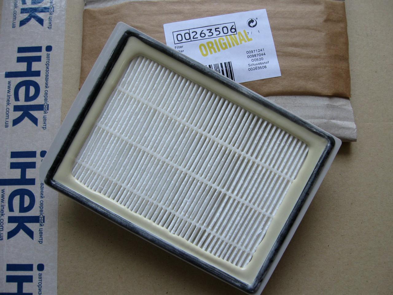 Фильтр для пылесоса Bosch 00263506