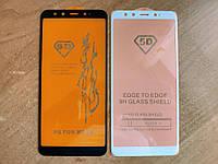 Защитное стекло 6D ПОЛНЫЙ КЛЕЙ для Xiaomi Mi A2