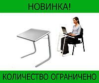 Столик складной универсальный Table-Mate II!Розница и Опт