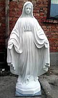 Бетонная статуя Божьей Матери № 100 из белого бетона 130 см, фото 1
