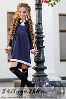 Асимметричное школьное платье синее 146
