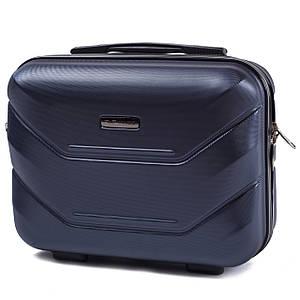 Дорожный кейс-косметичка пластиковый для ручной клади 13 л WS741-25 темно-синий