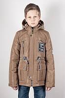 Куртка детская для мальчика весна - осень