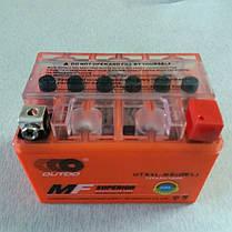 Аккумулятор 12V 4А гелевый (оранжевый), фото 2