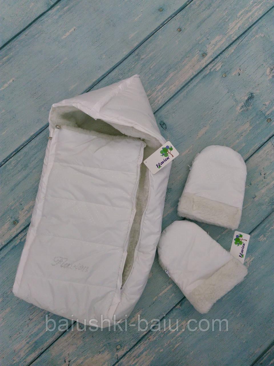 Конверт зимний на выписку для новорожденного + муфта для рук на овчине