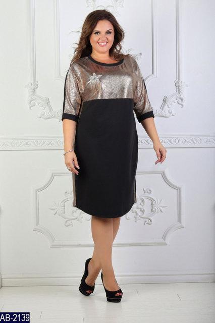 Модное женское платье турецкая двунить Размер: 52, 54, 56, 58