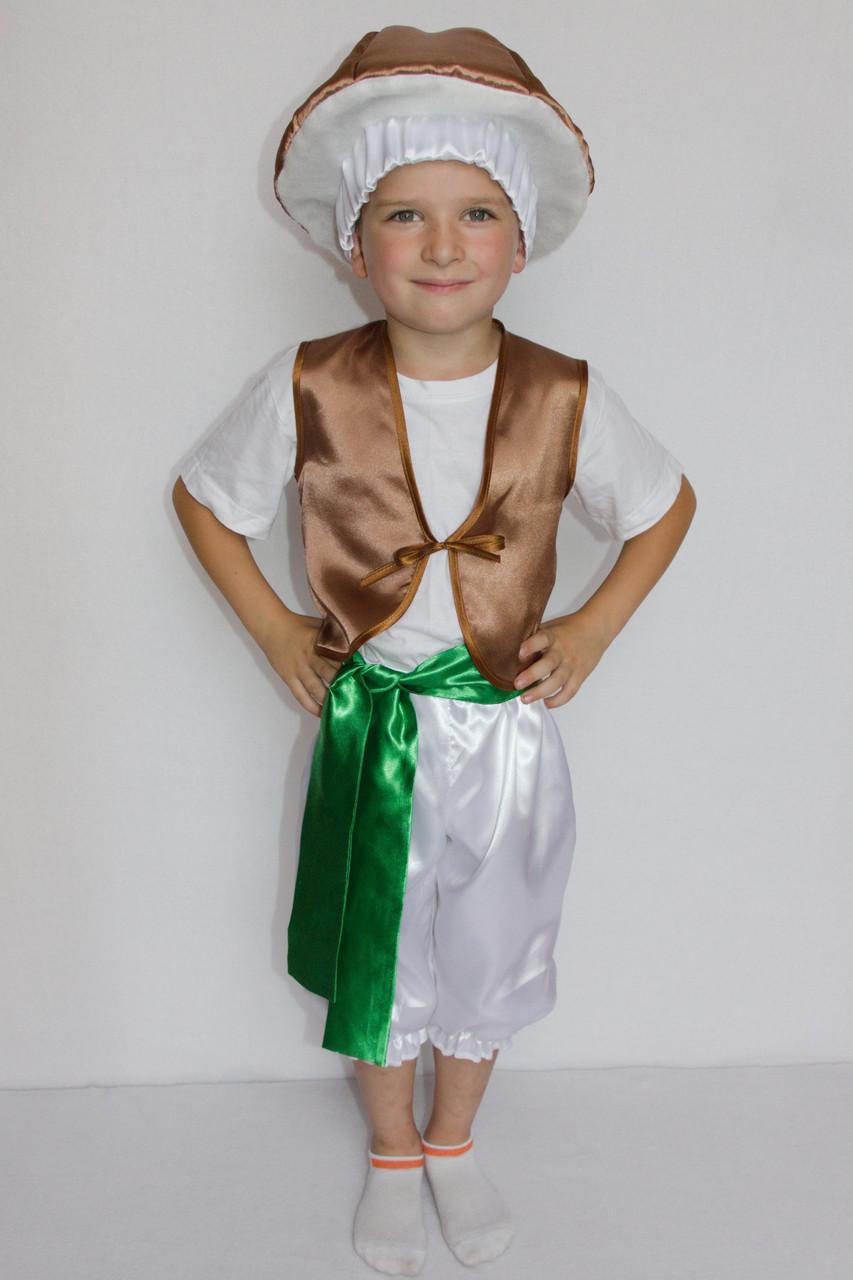 Маскарадный костюм Опенок для мальчика 3-6 лет