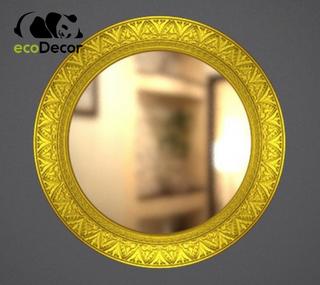 Зеркало настенное Lahore в золотой раме