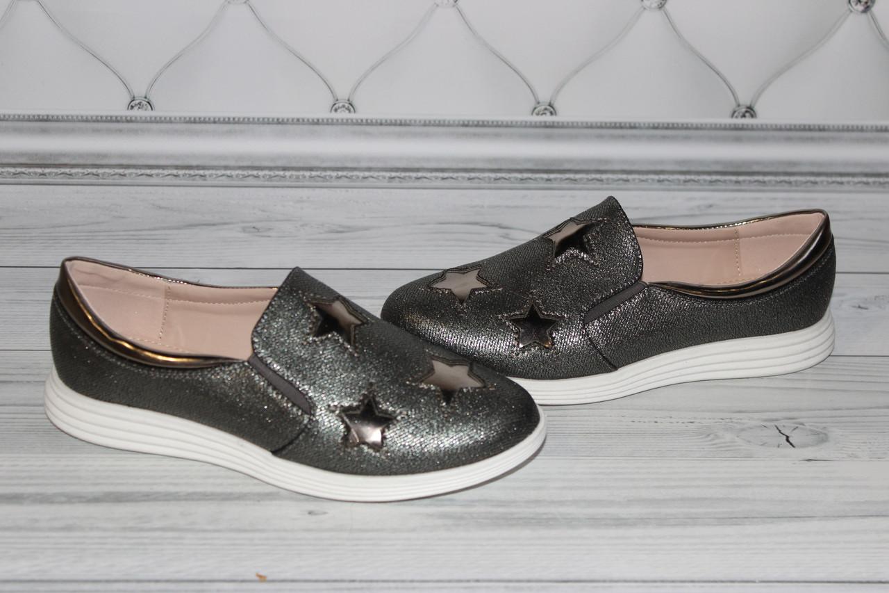 Женские туфли слипоны (звезда) размер 39