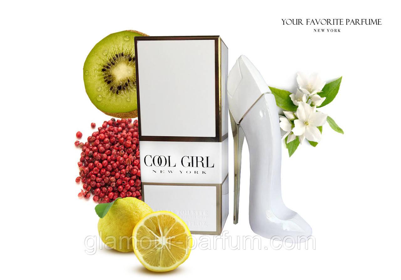 Cool Girl White (Кул Герл Вайт) 40мл