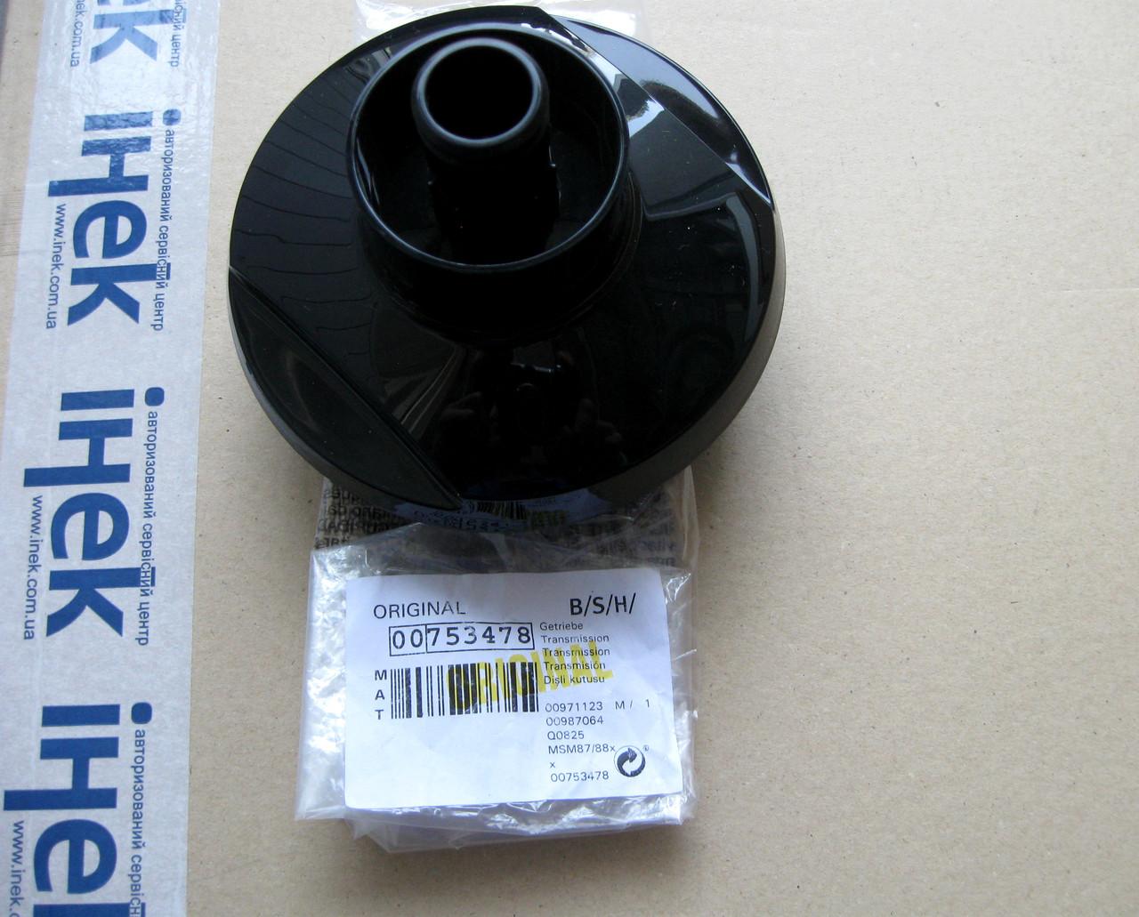 Трансмиcсия блендера Bosch MSM8, 00753478