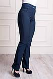 Классические женские брюки синего цвета, фото 3