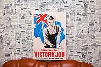 Victory Job. Мотивационный постер. 60х40 см. Картина на холсте.