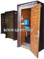 Туалетная кабина биотуалет утепленный ТПК-1