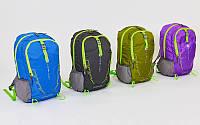 Рюкзак спортивний складаний Color Life 9008: розмір 47х30х19см (4 кольори), фото 1