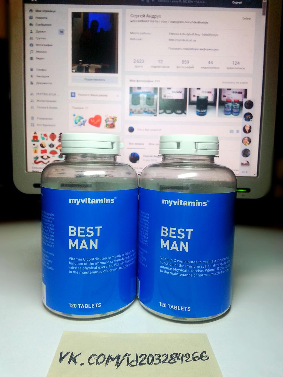 Витамины для мужчин Myvitamins Best Man 120 табл