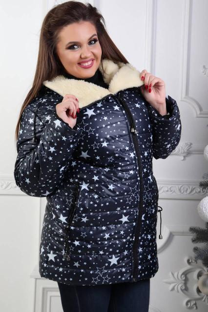 Куртка зимняя с капюшоном| 42-44