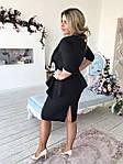 """Силуэтное платье с баской и воротом""""Идеальное"""", фото 3"""