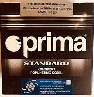 Поршневые кольца 075,5 на Daewoo Sens Prima К4-2415-050 хромированные