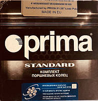 Поршневые кольца 093,0 на ГАЗ Волга Prima К4-2010-100 хромированные