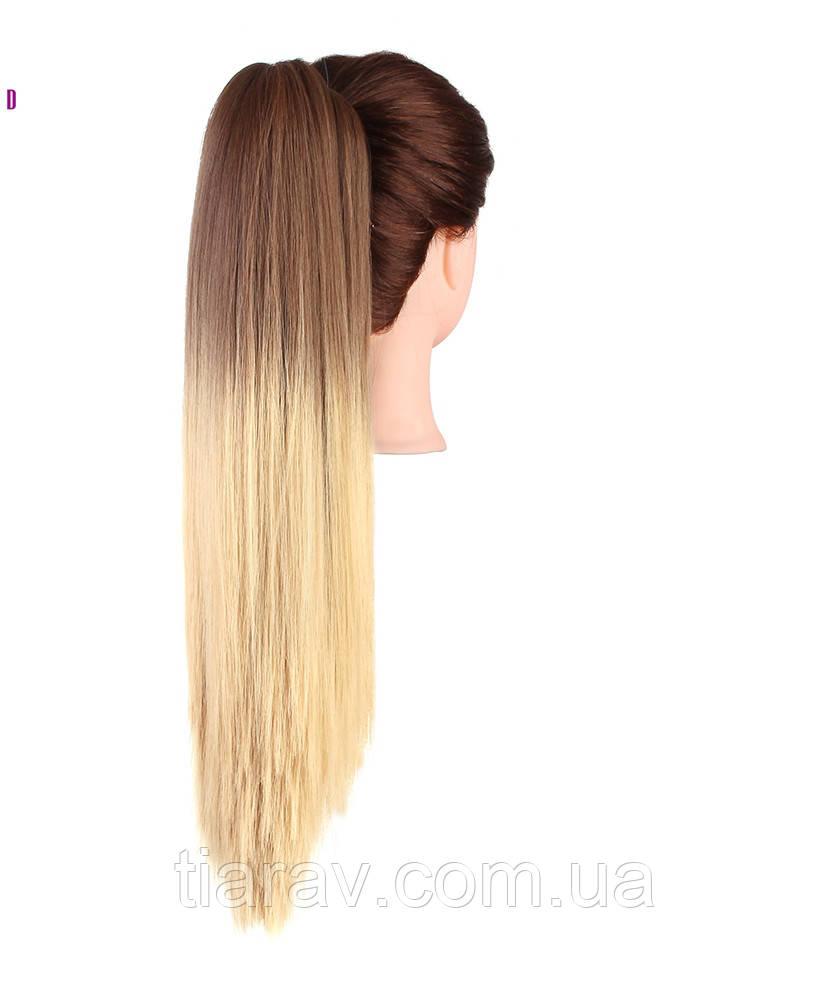 Шиньон, Хвост на крабе, термостойкий, омбре, волосы, натуральный волос