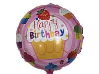Шар фольгированный Happy Birthday кекс диаметр 45 см