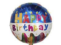 Шар фольгированный Happy Birthday  диаметр 45 см
