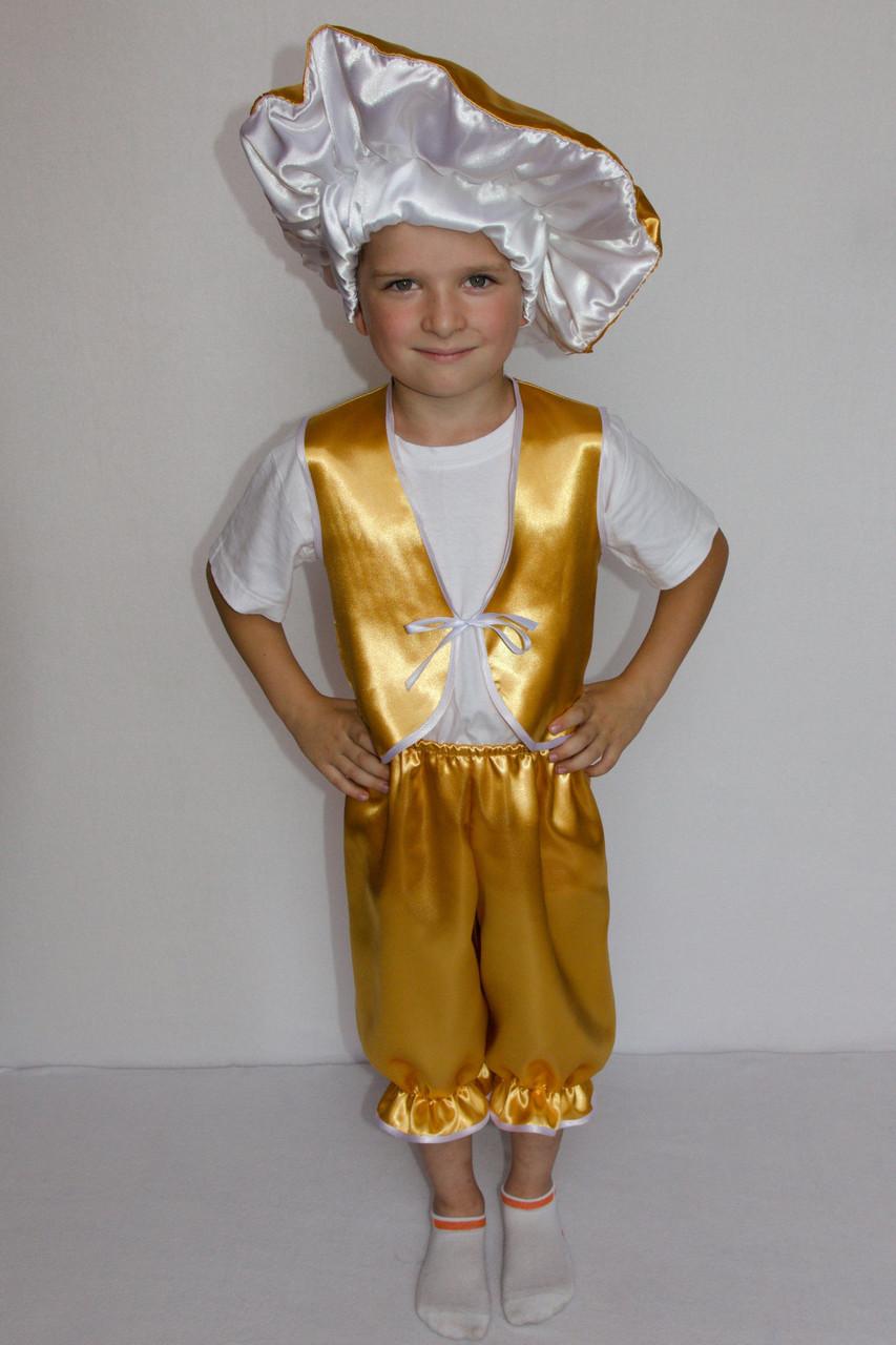 Костюм для мальчика гриба Лисички на праздник осени 3-6 лет