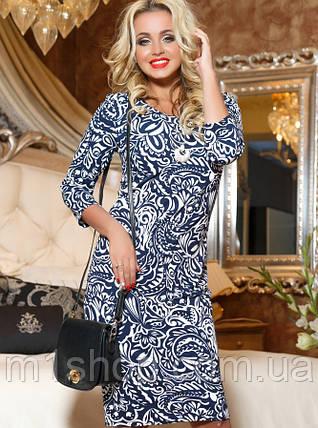 Трикотажне жіноче біло-синя сукня з візерунком (2047 svt), фото 2