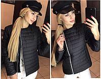 Стильная женская куртка весна / осень синтепон 150