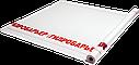 Гідроізоляційна плівка Гідробар`єр Д110 Juta Чехія, Гидроизоляционная пленка Гидробарьер Д110 Юта, фото 3