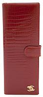 Кожаная стильная прочная визитница лак art. B9044 красная, фото 1