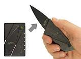 Нож-кредитка  CardSharp, фото 4