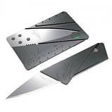 Нож-кредитка  CardSharp, фото 5