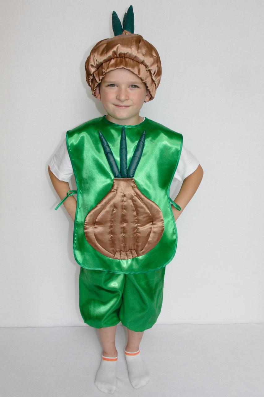 Костюм на праздник осени Лук для мальчика 3-6 лет