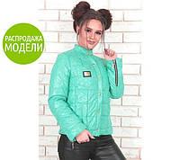 Куртка женская на тонком синтепоне