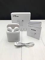 5 цветов Беспроводные наушники I7s TWS Bluetooth c кейсом аналог,реплика AirPod Apple