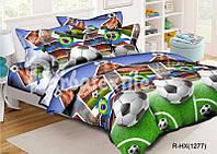 Подростковое постельное белье спорт футбол полуторное
