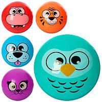 МЯЧ ДЕТСКИЙ 9 дюймов одностикерный ПВХ 60-65 г 5 видов животные М'яч дитячий MS 0469-1 007189