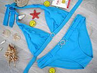 Купальник раздельный бикини голубой