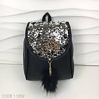 Городской сумка-рюкзак с паетками перевертышами и меховым помпоном, фото 1