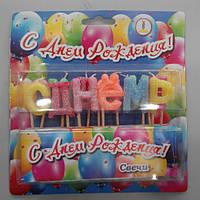 Свечи  буквы С днем рождения, фото 1