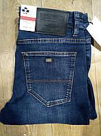 Мужские джинсы Dsqatard2 9671 (32-42) 12.2$, фото 1