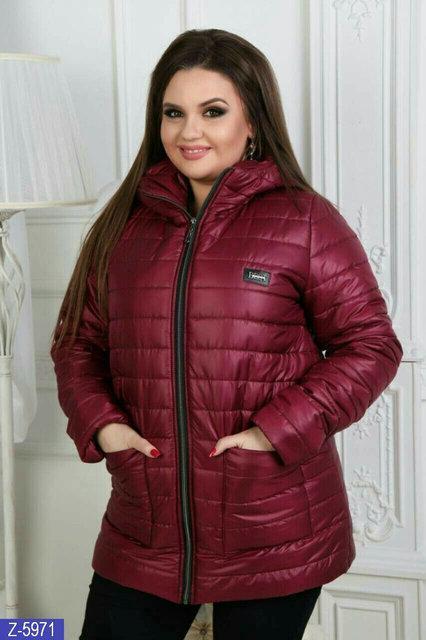 Куртка женская на синтепоне размер 48-50, 52-54, 56-58