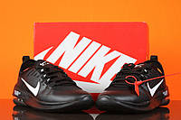 Мужские кроссовки Nike Air Max Axis(ТОП РЕПЛИКА ААА+)