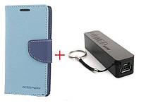Чехол книжка Goospery Samsung  GALAXY J7 + Внешний аккумулятор (Powerbank) 2600 mAh (в комплекте). Подарок!!!