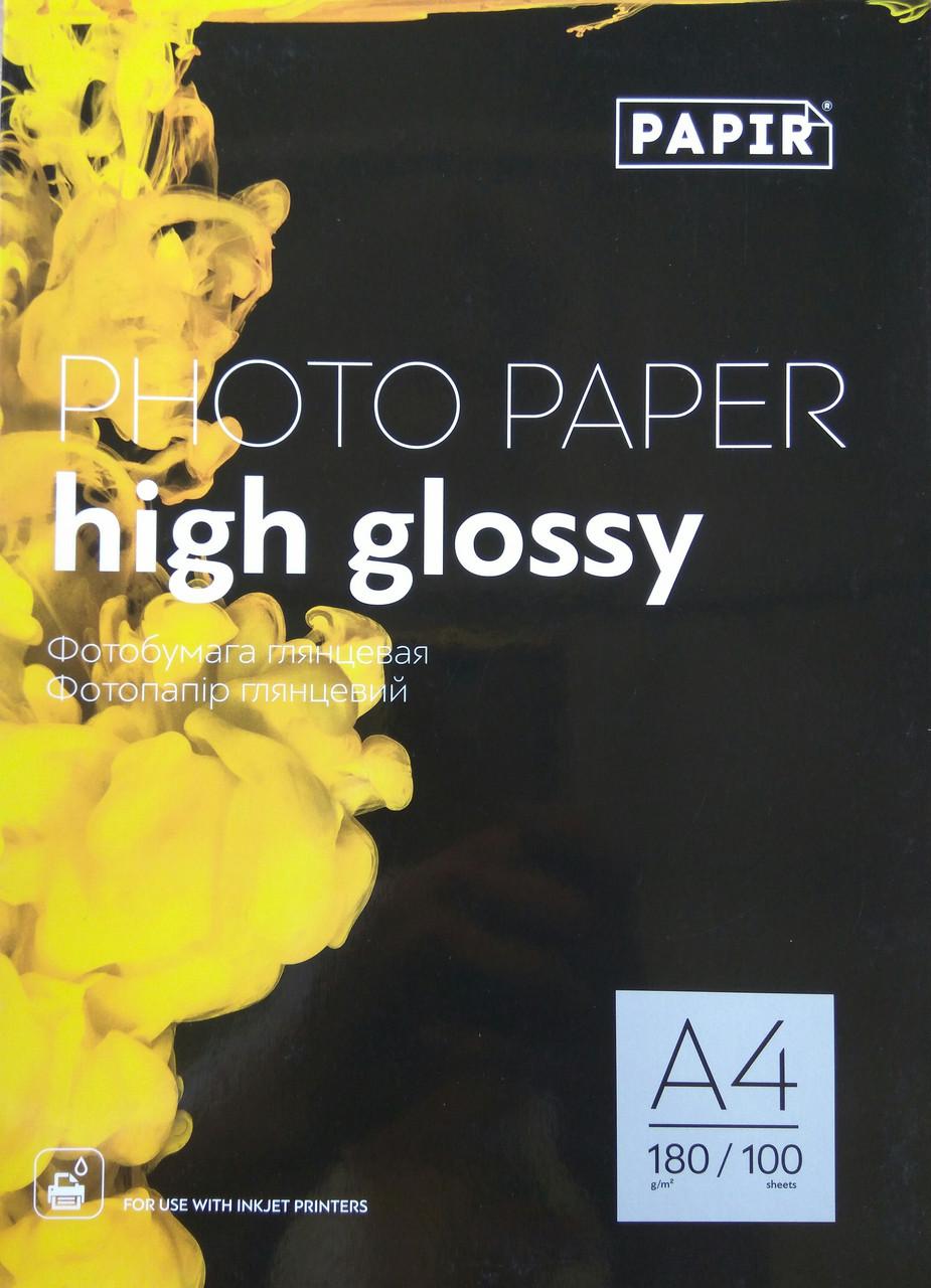 Фотобумага Papir A4 глянцевая 180g (100 листов)