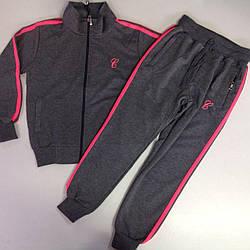 Спортивный костюм темно-серого цвета с розовыми лампасами
