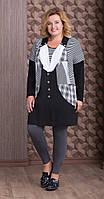 Костюм Aira Style-638 белорусский трикотаж, черный+серый, 56