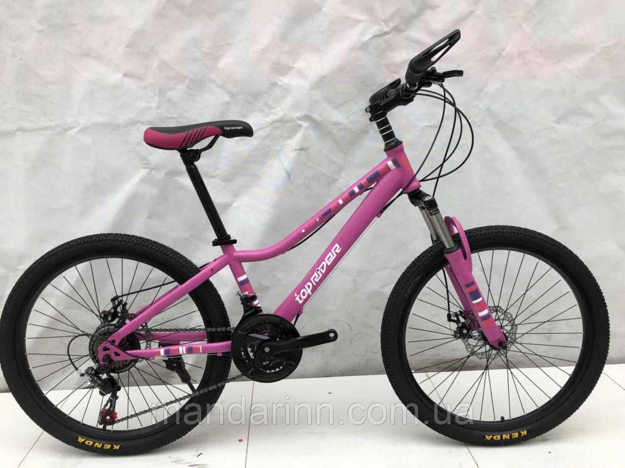 Спортивный велосипед TopRider-900 24 дюймов. Малиновый.